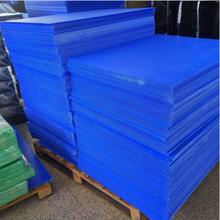 厂家直销蓝色PP塑料中空板片材批发现货供应2-7mm塑料万通板图片