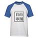 沈陽文化衫定制純棉T恤訂做班服印刷插肩袖成人圓領短袖T恤