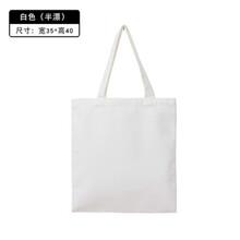 沈陽帆布袋定制手提袋印刷購物袋定做帆布手提袋子圖片
