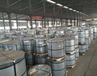 揚州上海寶鋼高耐候彩涂卷廠家價格