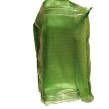 石笼袋厂家护坡土石笼袋土工固袋价格图片