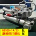 GBSGD-19/25摩擦焊打捆機