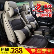 汽車專用座套汽車用品生產批發