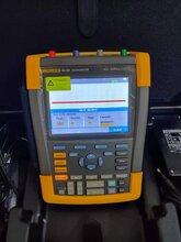 全国回收仪器仪表FLUKE福禄克190-204/S190-102/S190-104/S190-202/S手持式示波器