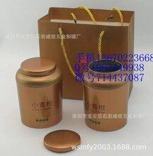 茶葉禮罐鐵罐套裝禮盒紙袋手提袋一斤裝茶葉罐帶內蓋帶釘提手茶葉罐茶葉包裝盒廠