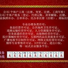 芜湖办理预包装食品证需要条件