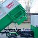 生產廠家供應新款掛桶式垃圾車三輪自動上桶自卸式垃圾車