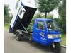 西藏環保電動掛桶式垃圾車4方三輪垃圾車小巧方便停放