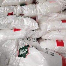 朝阳工业葡萄糖生产厂家图片