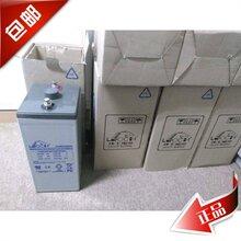 理士蓄電池DJM12-24供應商報價參數