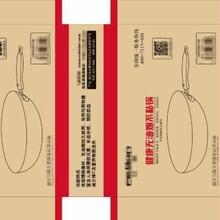 宿州包装纸箱厂家供应图片