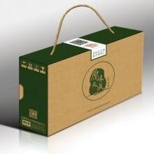 荊門包裝紙箱質量保障圖片