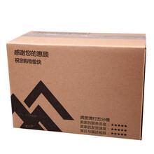 新余家具包装纸箱价格图片