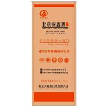 萍乡木门包装纸箱加工厂图片