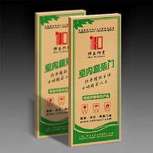 阜陽木門包裝紙箱質量保障圖片