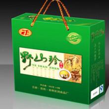 合肥礼品盒厂家供应图片