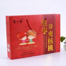 宜昌礼品盒供应商图片