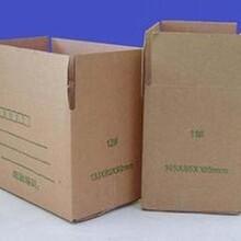 安庆家具包装纸箱定制图片