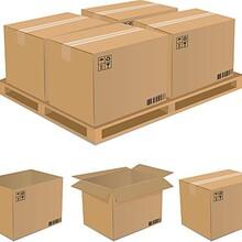宿州淘宝快递包装纸箱印刷厂图片