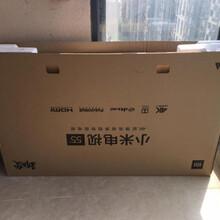 景德鎮淘寶快遞包裝紙箱加工廠圖片