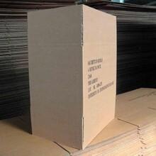 蚌埠家具包装纸箱厂家直销图片