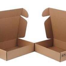 襄阳飞机盒设计图片