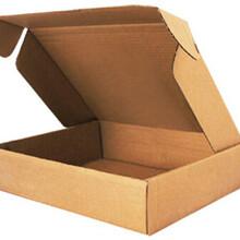 上饶飞机盒出售图片