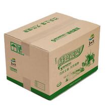 鄂州彩印纸箱出售图片