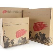萍乡彩印纸箱厂家图片