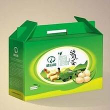 黃石彩印紙箱質量保障圖片