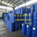 山東德化三乙胺價格生產國標三乙胺廠家直銷貨源充足