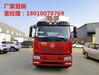 解放J6L冷藏车,货箱长度6米8