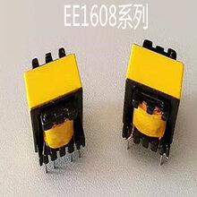 源廠直銷高頻變壓器EE1610矮款手機充電器LED驅動適配器圖片