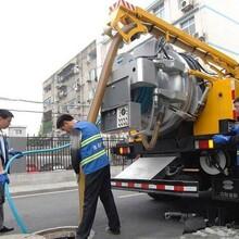 卢湾区从事高压清洗服务公司图片