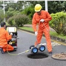 浦东新区机器人CCTV检测服务价格图片