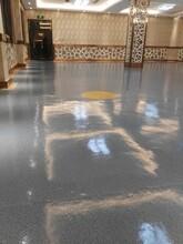 成都龍泉驛從事水磨石地板拋光價格圖片