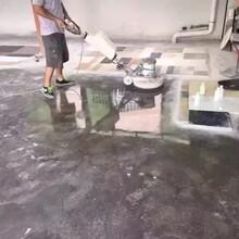 成都溫江水磨石地板拋光價格圖片