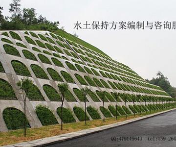 武汉市菲泽环保工程有限公司