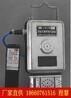 GJC4高低濃度甲烷傳感器
