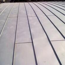 嘉兴直立锁边铝镁锰合金板供应商图片