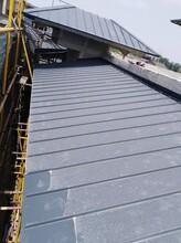 聊城铝镁锰屋面板厂家报价图片