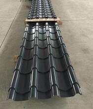 台州铝镁锰仿古瓦价格图片