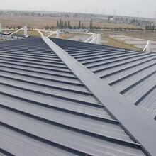保山65-430型铝镁锰合金板供货商图片
