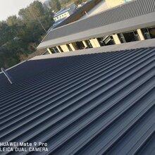 无锡65-400型铝镁锰屋面板供应商图片