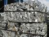 三沙廢鋁回收價格