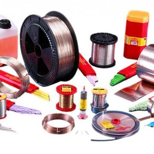 银焊条、银焊片、银焊环38340B