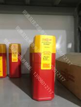 适用于EUTALLOY一步法喷焊:镍基碳化钨粉末PG6503图片