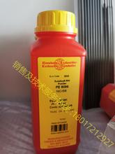 PE8096自熔性镍基合金粉末图片