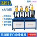吉林省护栏防盗网开弧口设备不锈钢管冲弧机液压管材冲切机