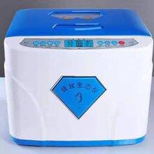生态仪食物解毒机食材解毒机果蔬清洗机图片